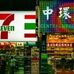 Seven Eleven Heaven