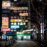Japanese Christmas