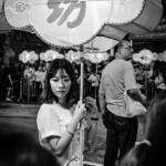 The Lantern Girl