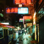 Mong Kok Night Lights