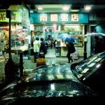 Wet in Hong-Kong