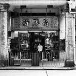 Statue Store