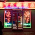 Neon Hotpot